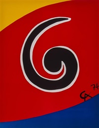 Alexander Calder , American (1898 - 1976), Flying colour series, Sky Swirl, 1974, Lithograph, signed monogram and date in stone,66cm x 51cm