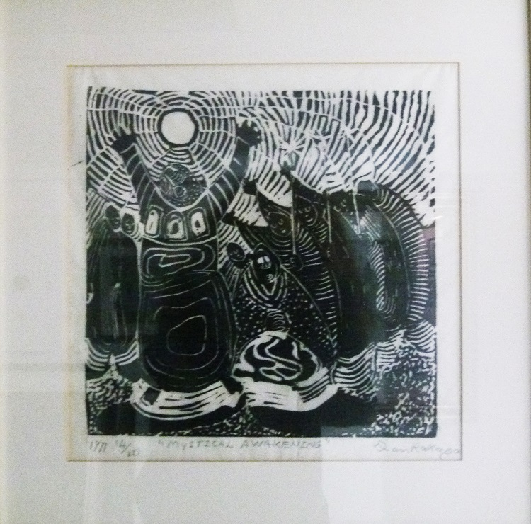 Daniel Rakgoathe (SA, 1937-2004) Mystical Awakening, signed 1971 Silkscreen, 24 of 50, 30cm x 30cm